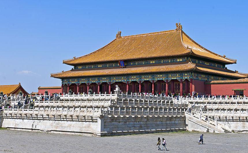 231-CHINA